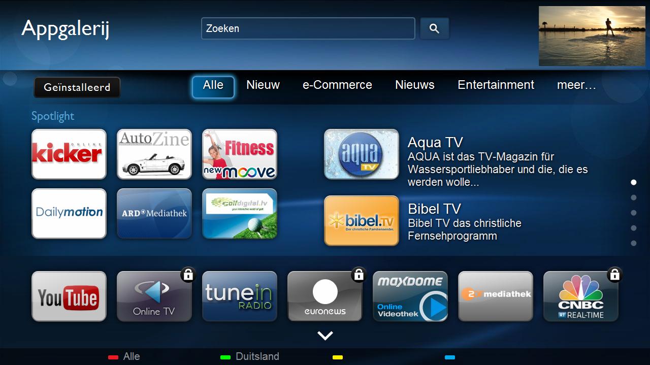 Smart TV App Gallery